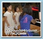c0193234_1454363.jpg