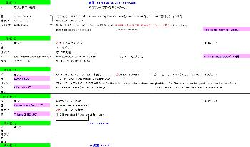 c0022340_13503932.jpg