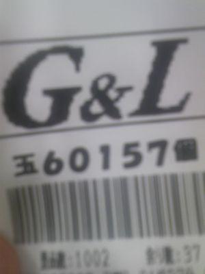 長野旅行 2日目_d0022845_22282612.jpg