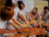 ユニコーン&奥田民生 2009年8月TV情報〈関西版〉_b0046357_211259.jpg
