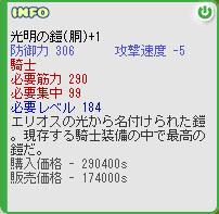 b0128157_0533196.jpg