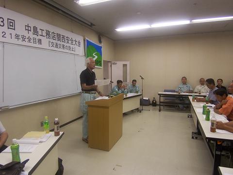 関西地区安全大会_f0073301_8525037.jpg