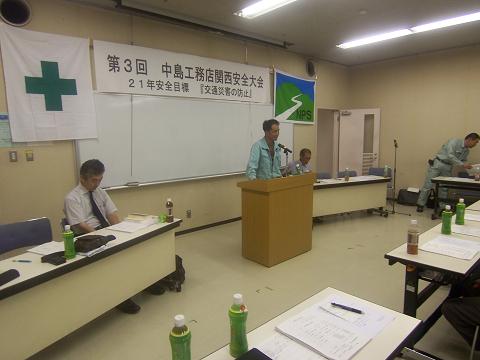 関西地区安全大会_f0073301_8541141.jpg