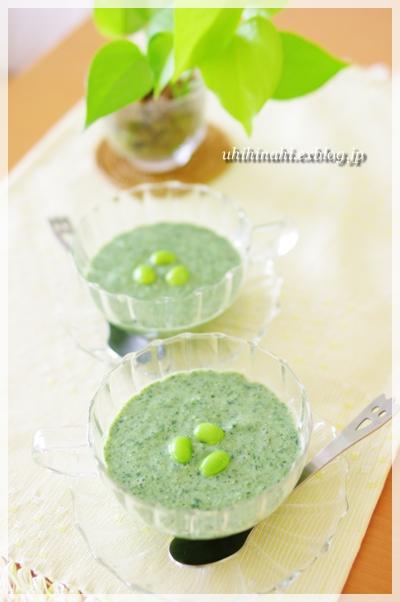 モロヘイヤと枝豆の冷たいスープ_f0179404_20505839.jpg