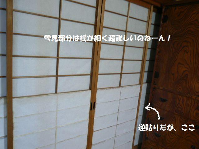e0094407_19324036.jpg