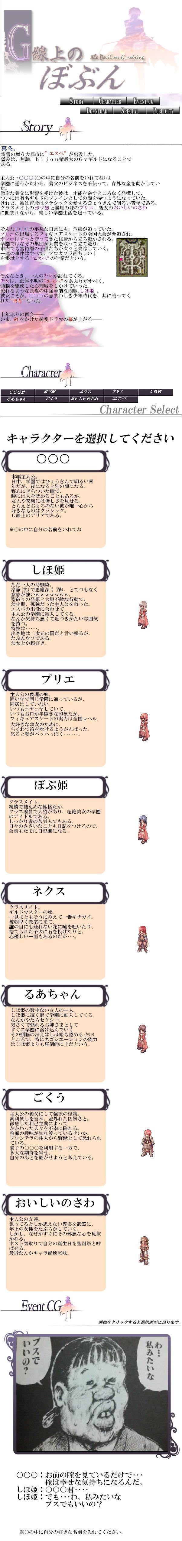c0084112_8235863.jpg