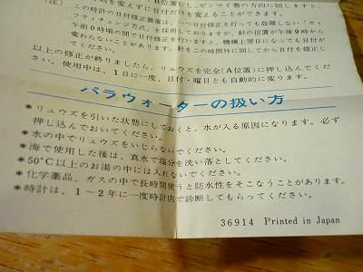 b0167617_1953369.jpg