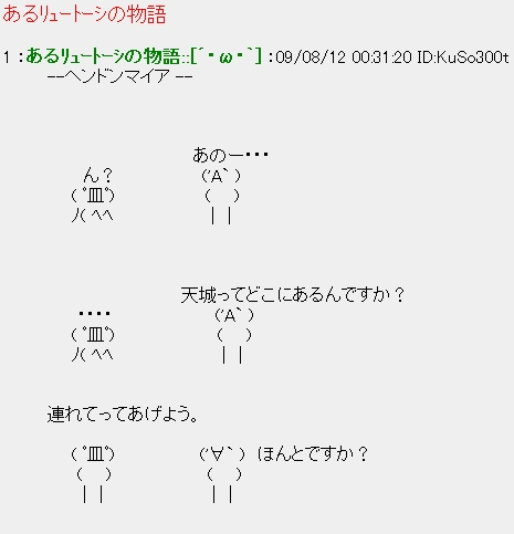 a0086020_050474.jpg