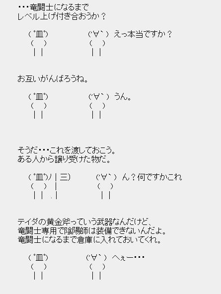 a0086020_0512169.jpg