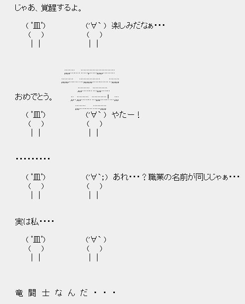 a0086020_0513581.jpg