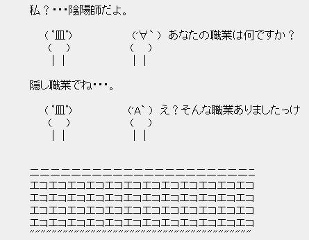 a0086020_051888.jpg
