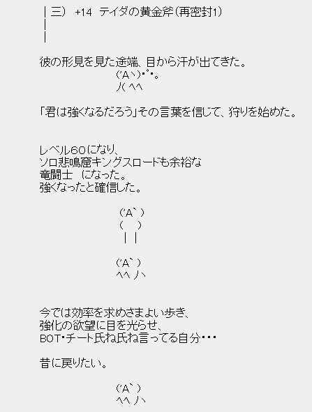 a0086020_052143.jpg