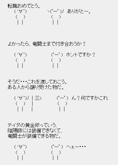 a0086020_0521876.jpg