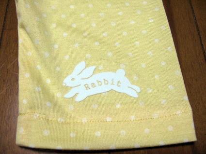 naniIRO で女の子服   Ⅲ_f0129726_19433482.jpg