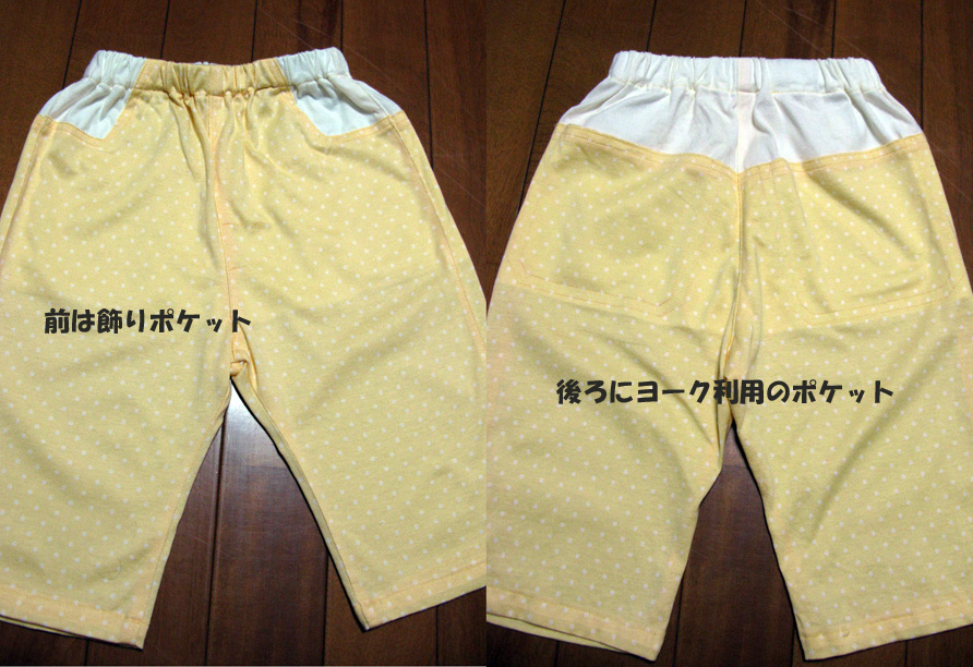naniIRO で女の子服   Ⅲ_f0129726_19485129.jpg