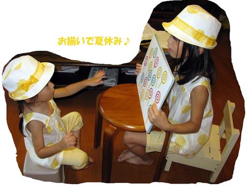naniIRO で女の子服   Ⅲ_f0129726_19522188.jpg