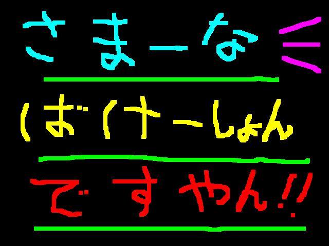 f0056935_12152219.jpg