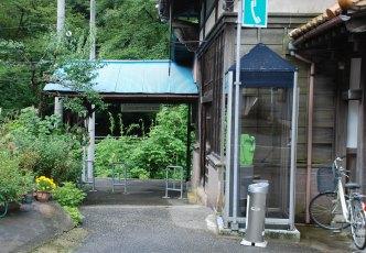 北陸鉄道石川線 加賀一の宮駅_e0030537_23311725.jpg