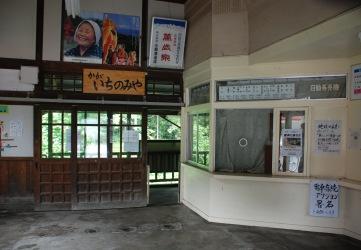 北陸鉄道石川線 加賀一の宮駅_e0030537_2333246.jpg