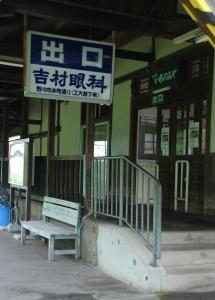 北陸鉄道石川線 加賀一の宮駅_e0030537_2335426.jpg