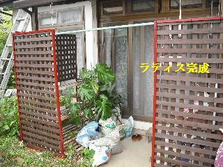 屋根塗装・ラティス塗装・玄関ドア塗装_f0031037_21103796.jpg
