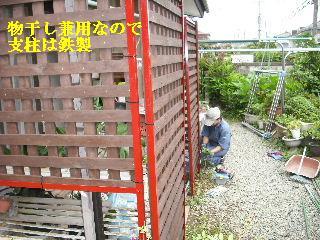 屋根塗装・ラティス塗装・玄関ドア塗装_f0031037_21105913.jpg