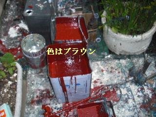 屋根塗装・ラティス塗装・玄関ドア塗装_f0031037_2121481.jpg