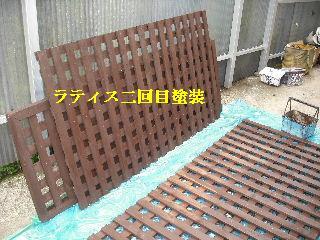 屋根塗装・ラティス塗装・玄関ドア塗装_f0031037_2121826.jpg