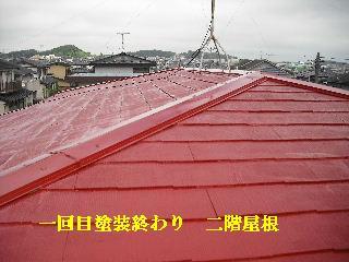 屋根塗装・ラティス塗装・玄関ドア塗装_f0031037_21222388.jpg