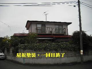 屋根塗装・ラティス塗装・玄関ドア塗装_f0031037_21224362.jpg