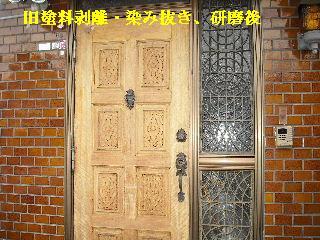 屋根塗装・ラティス塗装・玄関ドア塗装_f0031037_21231238.jpg
