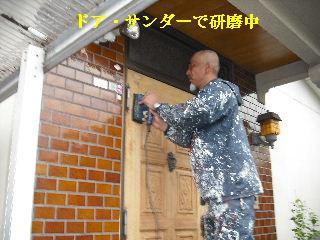 屋根塗装・ラティス塗装・玄関ドア塗装_f0031037_21233014.jpg