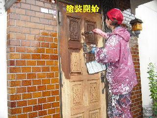 屋根塗装・ラティス塗装・玄関ドア塗装_f0031037_21235519.jpg