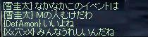 b0182640_850122.jpg