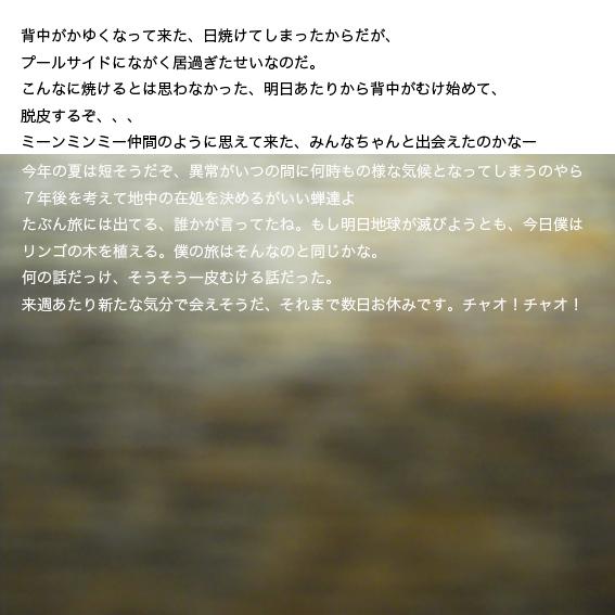 f0161647_19111450.jpg
