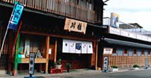 『桂川』 群馬県前橋市 柳澤酒造_f0193752_2147447.jpg