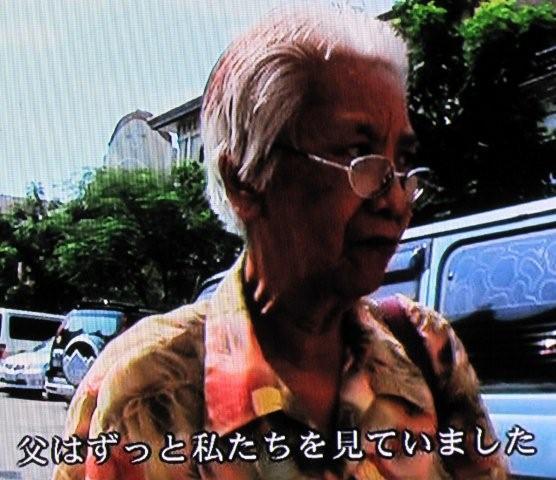 Father\'s last gaze_c0157558_1815352.jpg