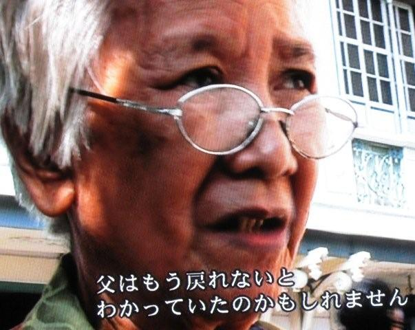 Father\'s last gaze_c0157558_18153523.jpg