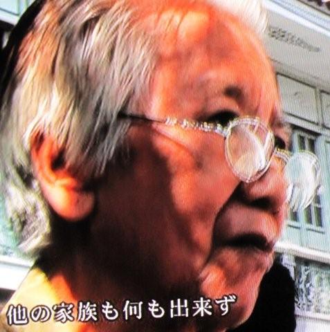 Father\'s last gaze_c0157558_18154881.jpg