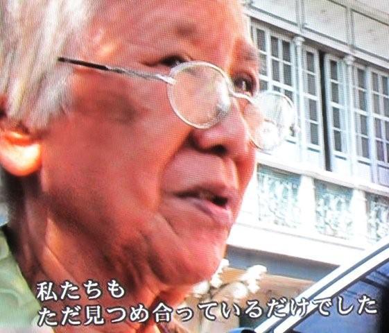 Father\'s last gaze_c0157558_18155874.jpg
