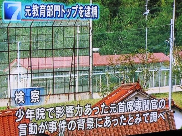 Prison with poison_c0157558_22542520.jpg