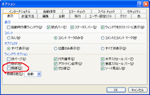 b0186959_20402839.jpg