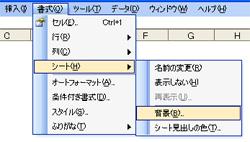 b0186959_20415433.jpg