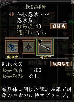 b0114162_7374862.jpg