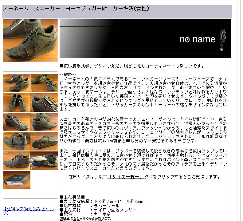 f0205565_1391622.jpg