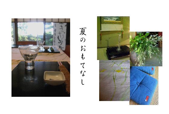 c0190766_1942445.jpg