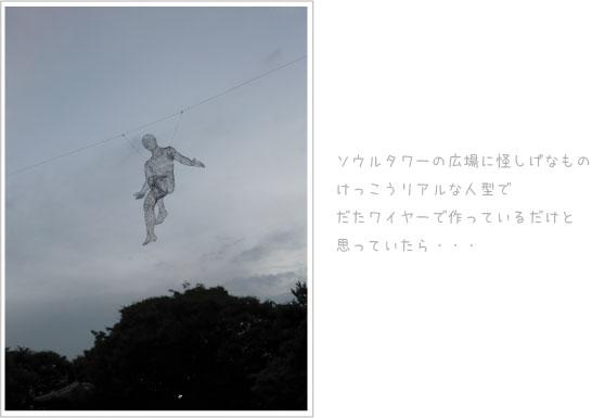 a0116169_0171891.jpg