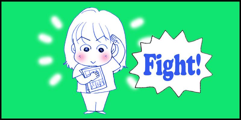 BOSCH漫画[エピソード4]〜変則進行〜_f0119369_10292921.jpg