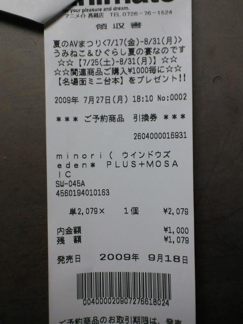 b0181470_11404859.jpg
