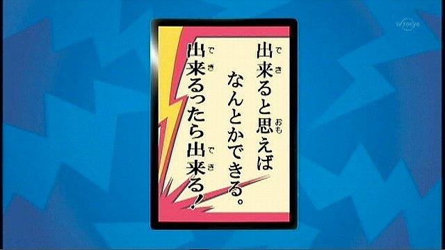 b0066481_21354441.jpg